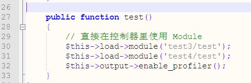 Ci使用HMVC时增加查询缓存