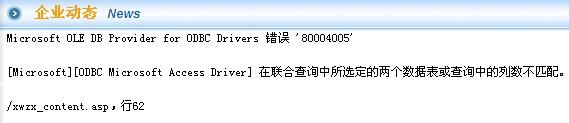 201001111263200513