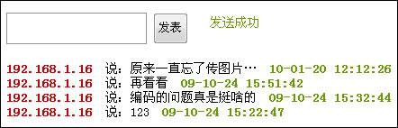 201001201263960839