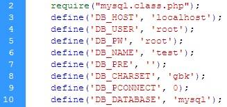 phpcms中那个操作mysql的类