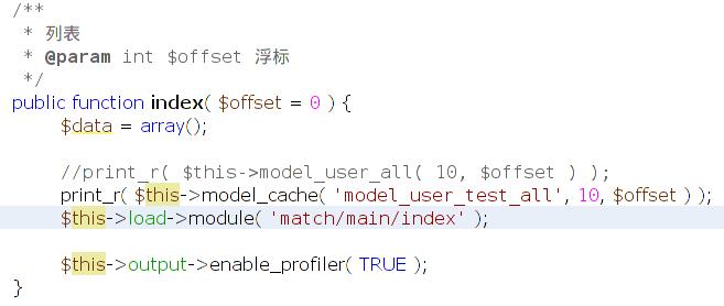 CI模型扩展成调用即加载(含缓存模式)