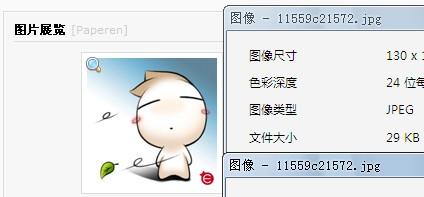 20100708012450
